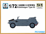 Kubelwagen Type 82 (2 models in the set)