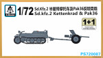 Sd.Kfz.2 & Pak36 (2 models in the set)