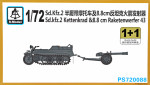 Sd.Kfz.2 & 8.8 cm Raketenwerfer 43 (2 models in the set)