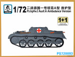 Pz.Kpfw.I Ausf.A ambulance (2 models in the set)