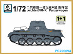 Leichte (FUNK) Panzerwagen (2 models in the set)