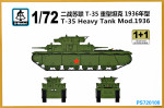 T-35 Mod.1936 (2 models in the set)