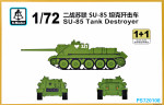 SU-85 Tank destroyer (2 models in the set)