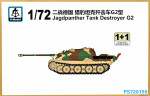 Jagdpanther Tank Destroyer G2 (2 models in the set)