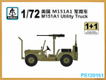 M151A1 (2 models in the set)