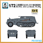 Sd.Kfz.253 (2 models in the set)