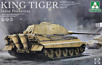 WWII German heavy tank King Tiger initial production 4 in 1