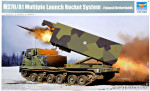 M270/A1 Multiple Launch Rocket System - Finland/Netherlands