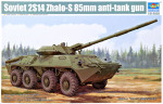 Soviet 2S14 Zhalo-S 85mm anti-tank gun