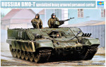 Russian BMO-T specialized heavy armored personnel carrier
