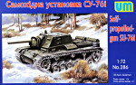 Self-propelled gun SU-76I