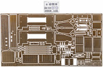 Zil-131, base detail set for (ICM model kit)
