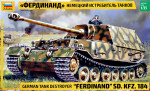 "German tank destroyer ""Ferdinand Sd. Kfz.184"""