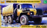 Russian army truck Ural-4320