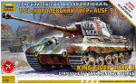 "German heavy tank T-VI ""King Tiger"" Ausf. B (Henschel Turret) - Snap fit"